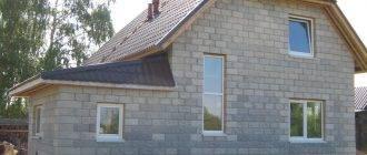 Особенности домов из шлакоблока — плюсы, минусы и отзывы владельцев