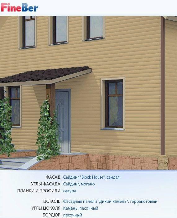 Сайдинг fineber (44 фото): цвета и размеры виниловых панелей и комплектующие, отзывы покупателей