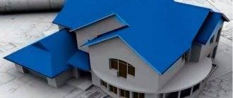 Можно ли производить строительство дома без соответствующего разрешения. чем это грозит владельцу в 2021 году?