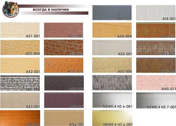 Фасадные панели унипан: отзывы о компании unipan