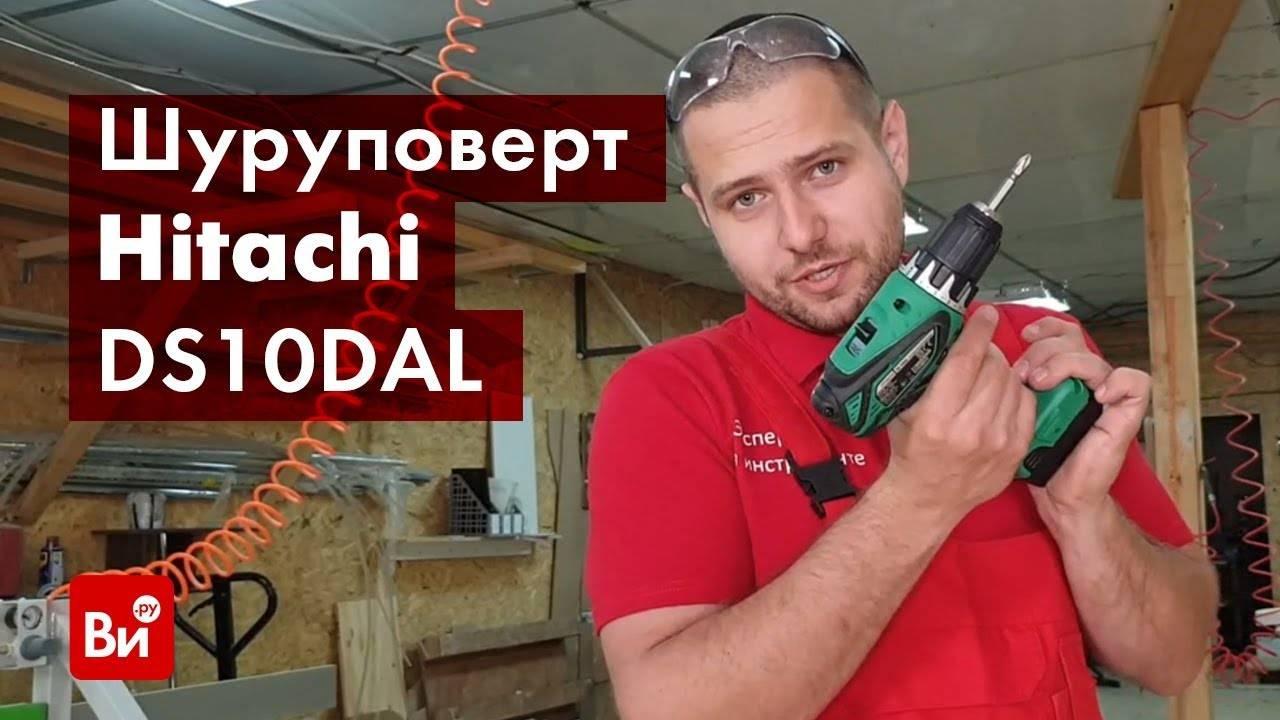 Шуруповерт hitachi: особенности аккумуляторных и сетевых моделей 12, 14 и 18 вольт, выбор запчастей