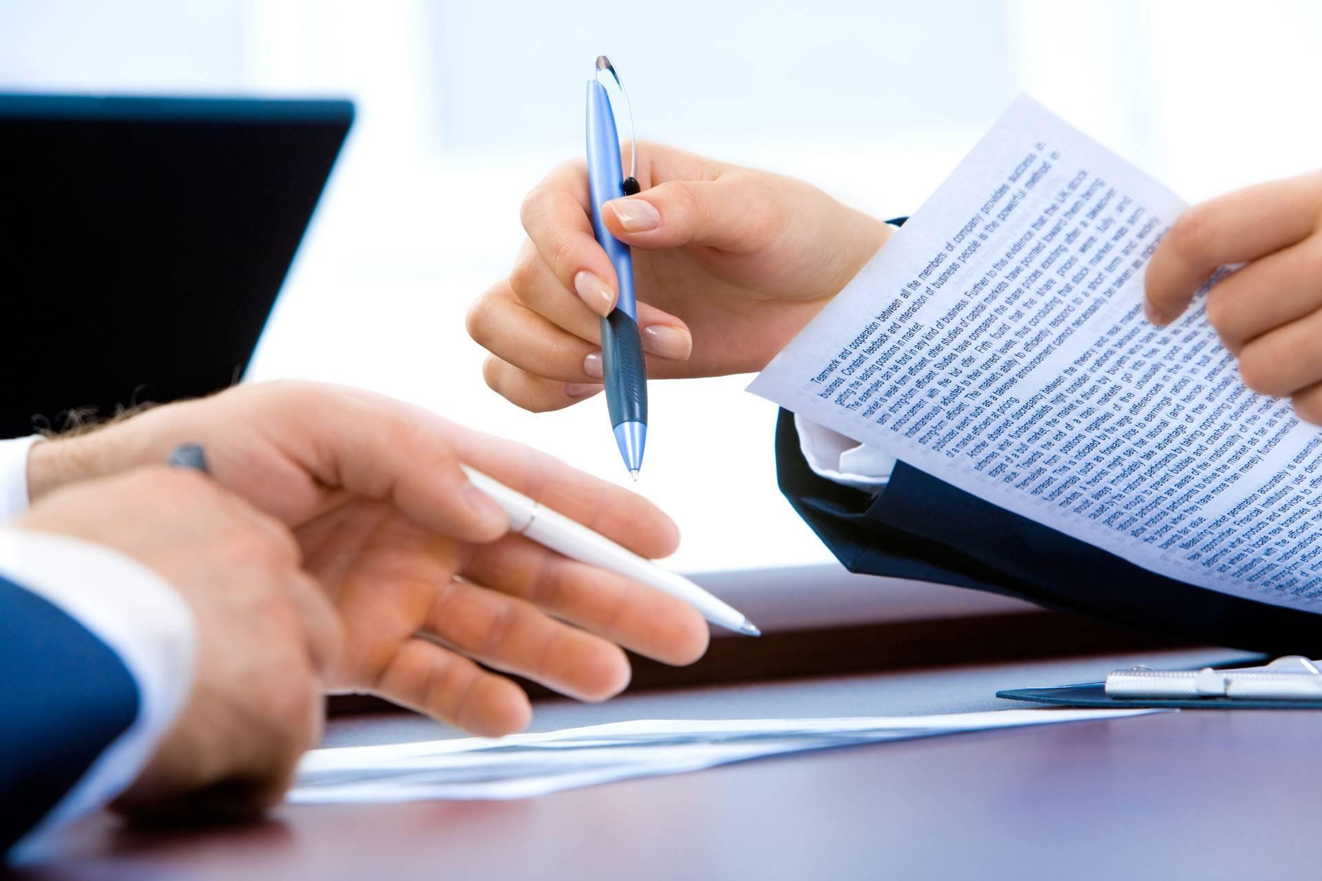 Порядок покупки земельного участка у собственника и основные нюансы сделки