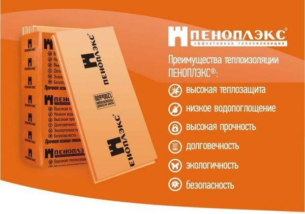 Фасадная штукатурка по пеноплексу и пенополистиролу - подготовка, затирка и технология нанесения