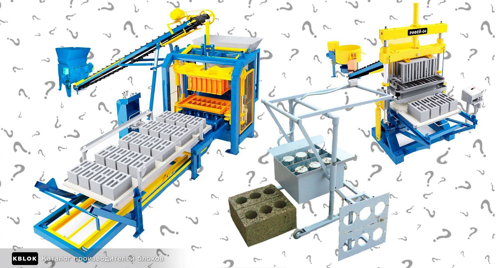 Какое нужно оборудование для производства шлакоблоков, как сделать линию своими руками?