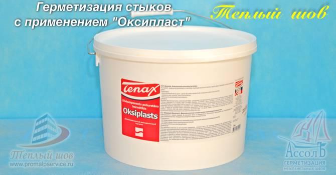 Швы бревенчатого дома как заделать швы и трещины в бревенчатом доме герметиком - 1drevo.ru