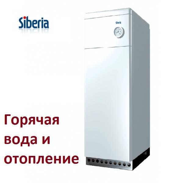 Газовый котел siberia: технические характеристики напольной продукции siberia 17 и 11, как включить аогв, отзывы