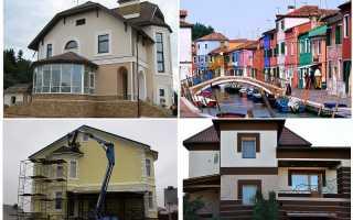 Alpina краски отзывы - строительные материалы - первый независимый сайт отзывов россии