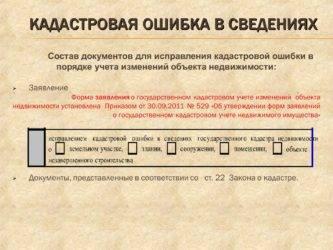 Земельные споры: что это такое, какие бывают, способы разрешения + инструкция разрешения земельных споров