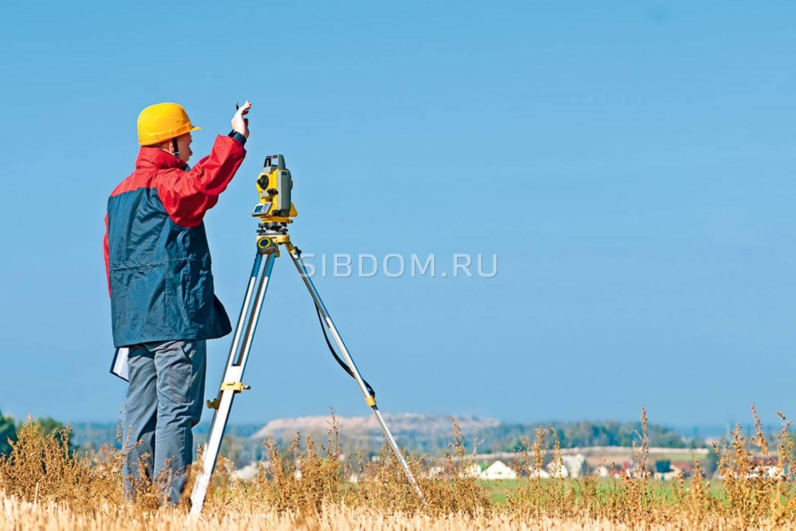 Полная инструкция межевания земельного участка: кто и как его делает?