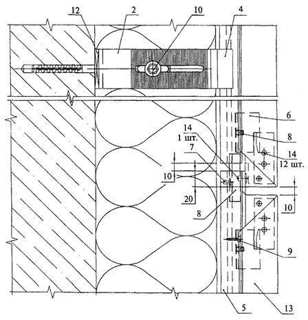 Подсистемы для навесных вентилируемых фасадов в москве | купить подсистему для керамогранита в «альянс-лк»