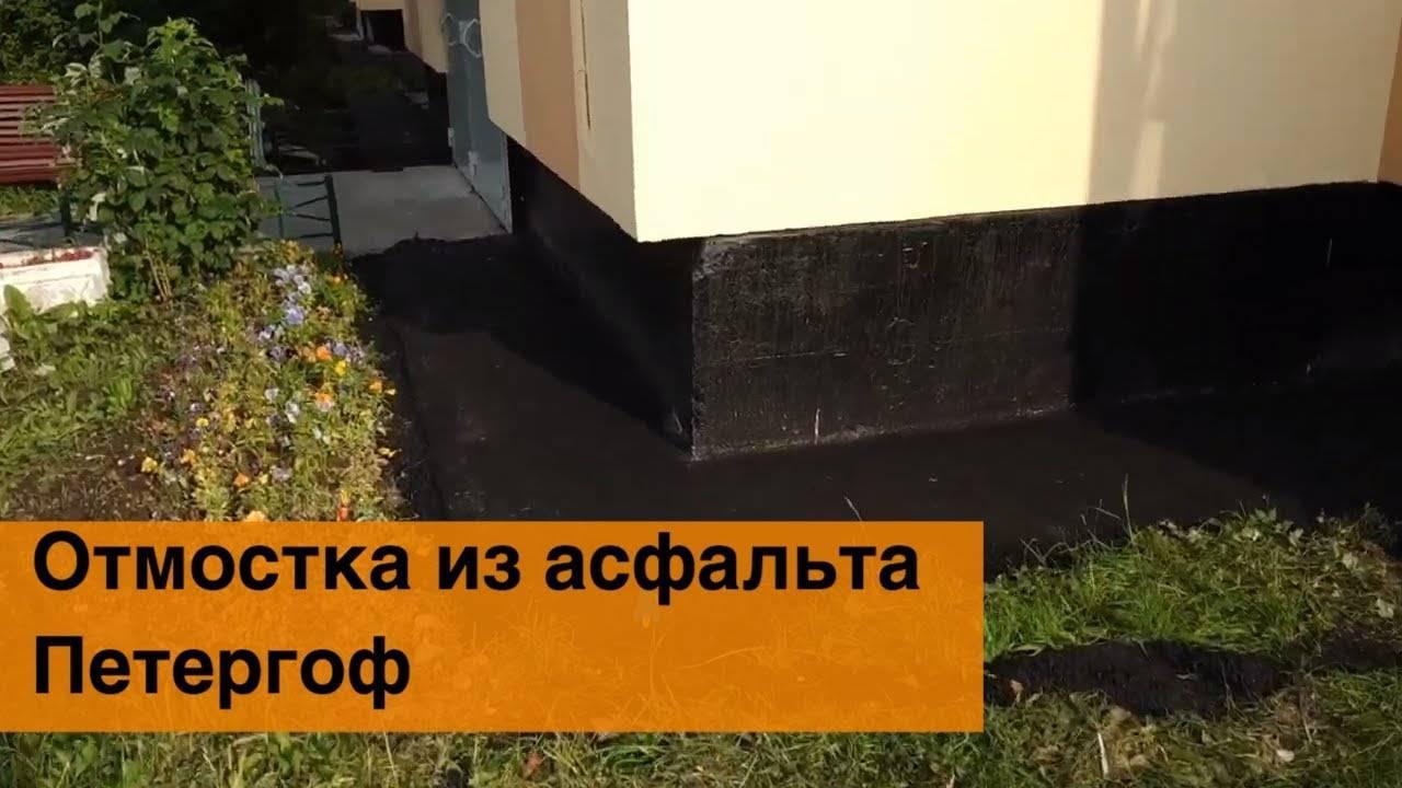 Отмостка из щебня (24 фото): какая щебенка нужна для отмостки вокруг дома? пошаговая инструкция отсыпки своими руками, схема