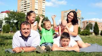 Закон 138 фз о выделении земельных участков многодетным семьям