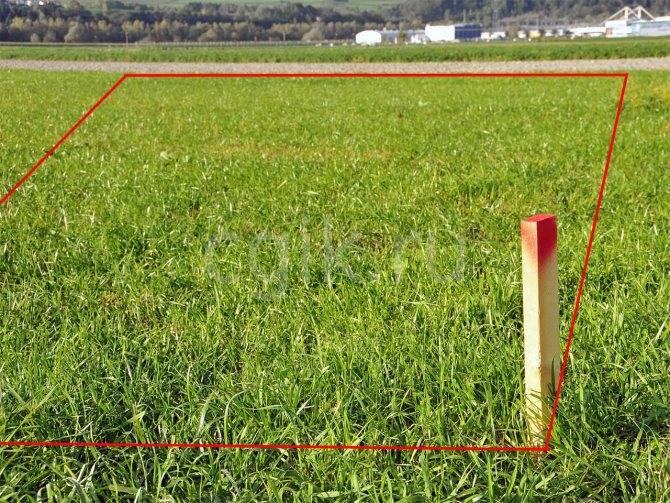 Вынос в натуру границ земельного участка в 2021 - что это такое вынос в натуру границ земельного участка в 2021 - что это такое