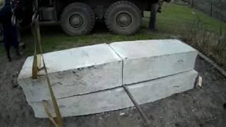 Разрушение бетона своими руками - основные способы