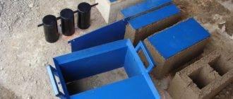 Изготовление пеноблока в домашних условиях, технология, оборудование, как изготовить блоки своими руками: инструкция, фото и видео-уроки