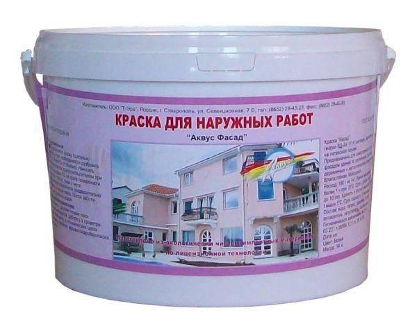 Силикатная краска для фасада: преимущества и недостатки, цена