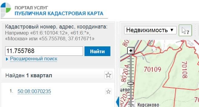 Как найти свободный земельный участок на публичной кадастровой карте: подробная инструкция, преимущества самостоятельного поиска земли и стоимость процедуры