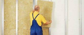 Как самостоятельно сделать шумоизоляцию комнаты?