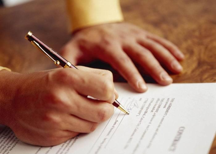 Разбираем вопрос: какие документы нужны для оформления дарственной на дом и землю?