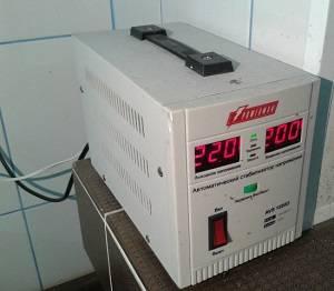 Настройка регулировка мощности газового котла