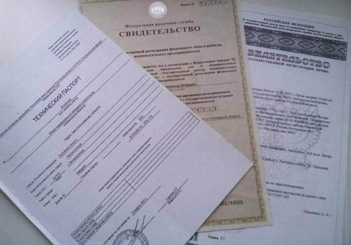 Полная информация о свидетельстве на право собственности на землю