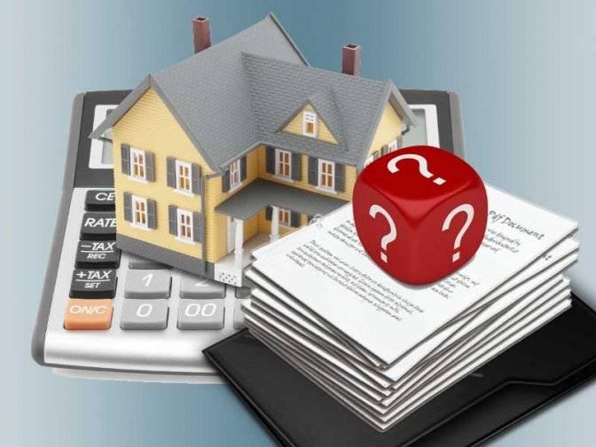 Соотношение и разница между кадастровой и рыночной стоимостью квартиры