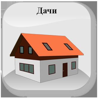 Рассчитайте стоимость строительства вашего дома под ключ на калькуляторе