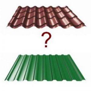 Какой профнастил для кровли крыши подходит лучше всего и как правильно его выбрать?