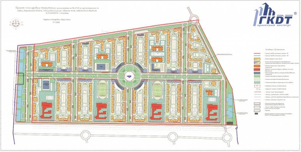 Разработка и утверждение проекта планировки и межевания территории в 2021 году