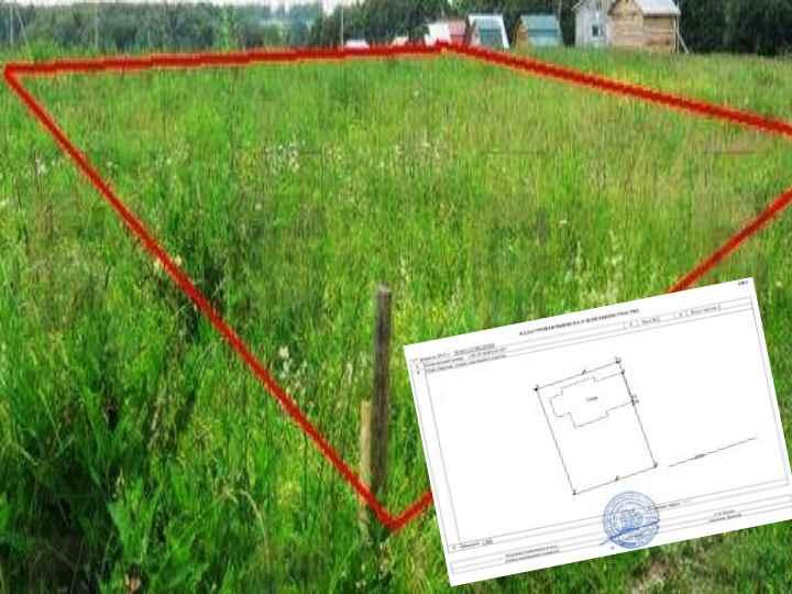Что такое межевание земельного участка и для чего его нужно делать? зачем проводят перераспределение земель, в чем заключается основная необходимость определения границ территории и когда это необходимо делать? юрэксперт онлайн