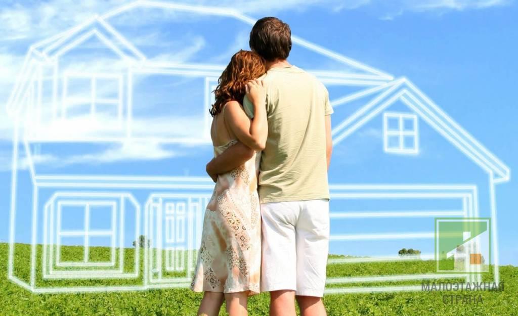 Как купить земельный участок у государства под ижс - действия пошагово, а также ,какие наделы можно приобретать и кто имеет право на бесплатное получение