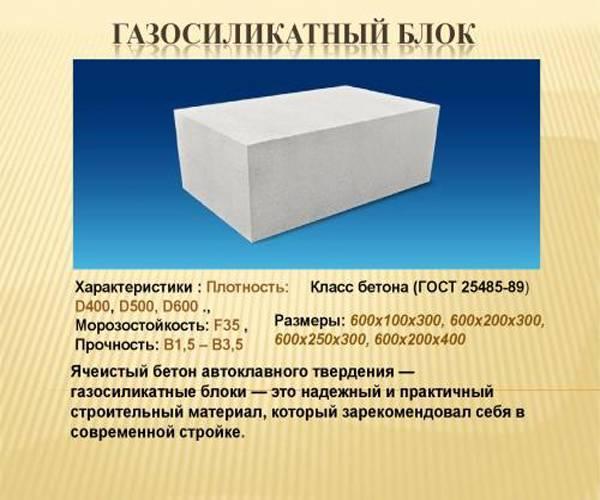 Коэффициент теплопроводности материала. теплопроводность строительных материалов: таблица