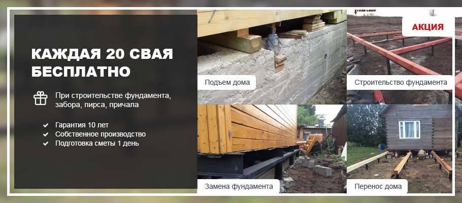 Замена фундамента под деревянным домом на винтовые сваи: когда это нужно делать, как выбрать материал, процесс обновления и цена