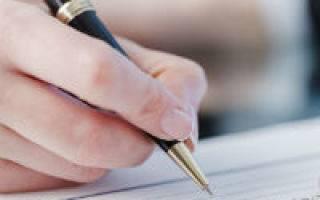 Особенности договора и правила оформления аренды на земельный участок